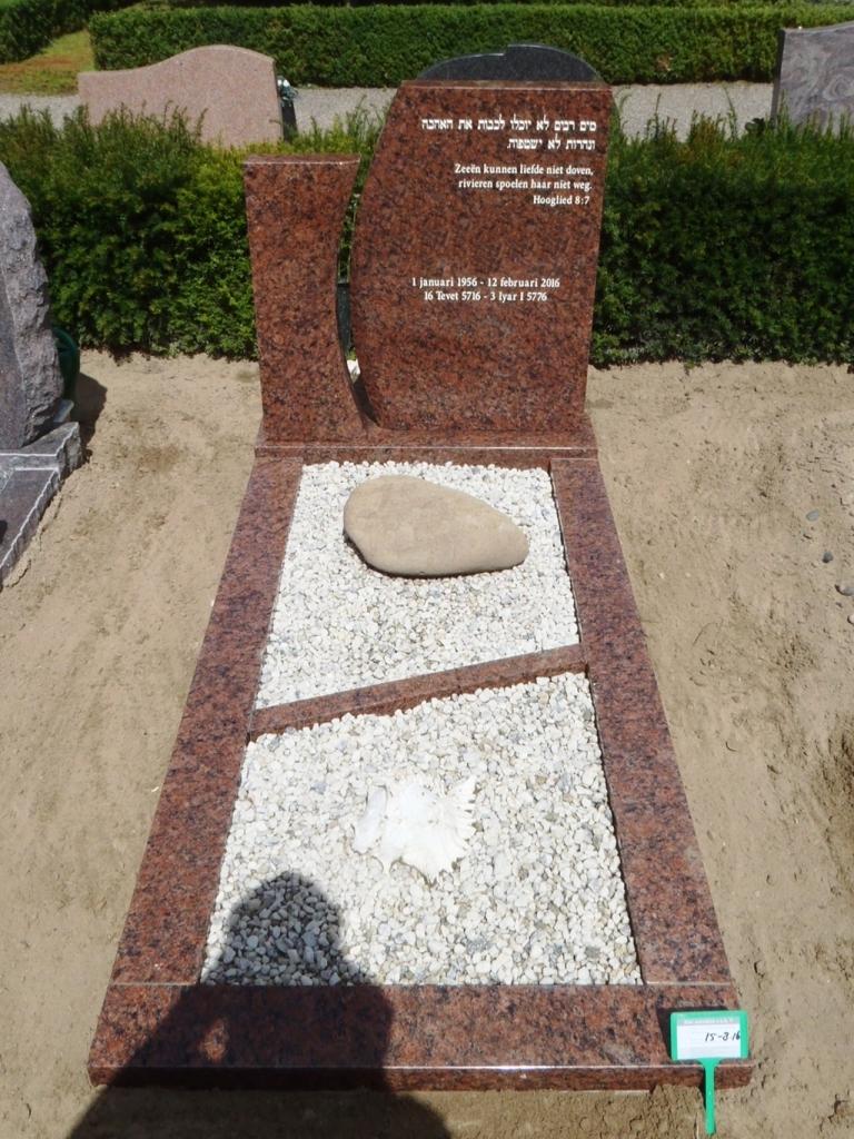 Joods graf in geheel vanga graniet J001